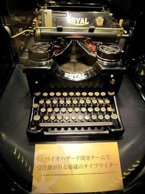 ニューヨーク市警で未だにタイプライターが使われている事が判明www