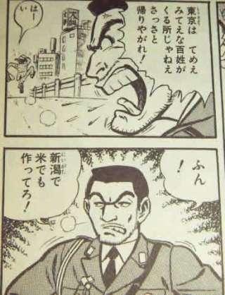 連載中に絵のタッチが変わった漫画