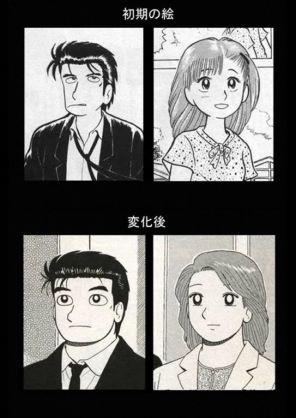 タッチ (漫画)の画像 p1_12