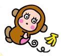 マギーの恋愛に上田晋也らがツッコミ「1日にメール50通」「急に別れ話」