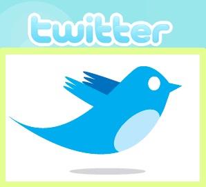 Twitter誰のつぶやきが好きですか?