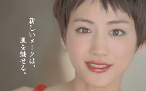 【画像】ショート、ベリーショート美人
