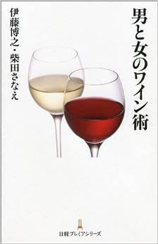 ワイン。どこで買う?