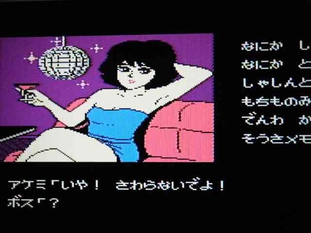 ファミコンを画像で懐かしむトピ