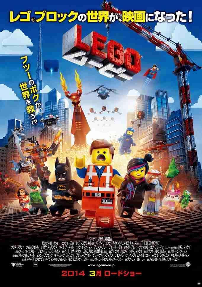 レゴ好きな人!
