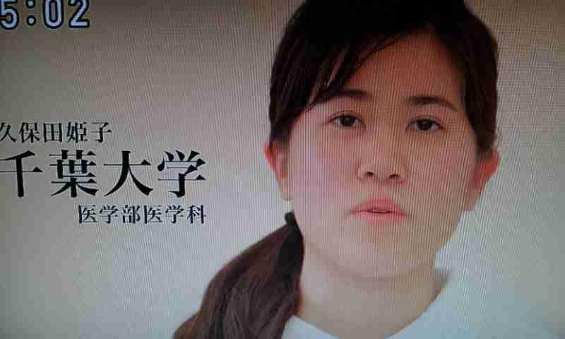 """前田敦子、不二家『カントリーマアム』のCMで""""2人""""の前田演じる"""