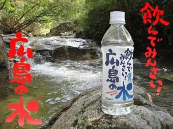 大阪市、ペットボトル詰め水道水を販売…PR目的でお値段100円「今回は赤字でない」