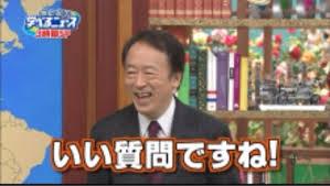 新社会人が選ぶ「理想の上司」ランキング、松岡修造が急上昇