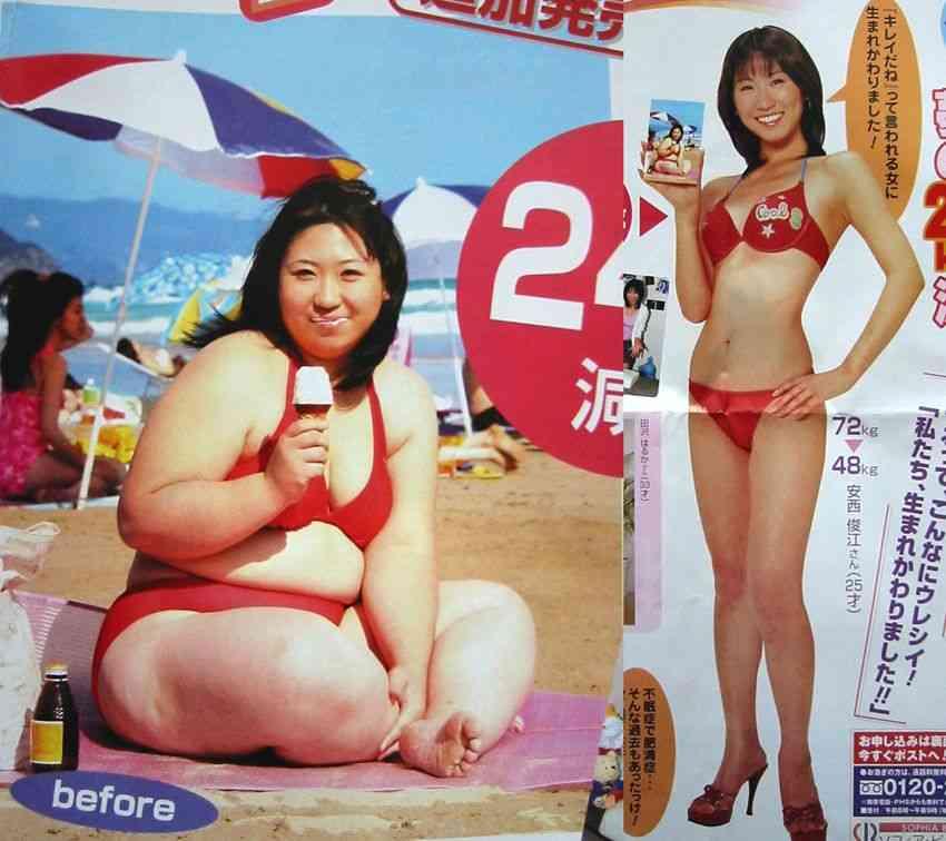【画像】ダイエットBefore→afterトピ