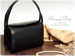 フォーマルバッグどんなのお持ちですか?