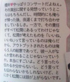 2015年版ランキング!「好きなジャニーズ」1位は松本潤、「嫌いなジャニーズ」1位は木村拓哉