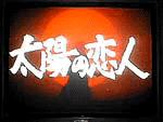 再放送してほしいドラマ・アニメ