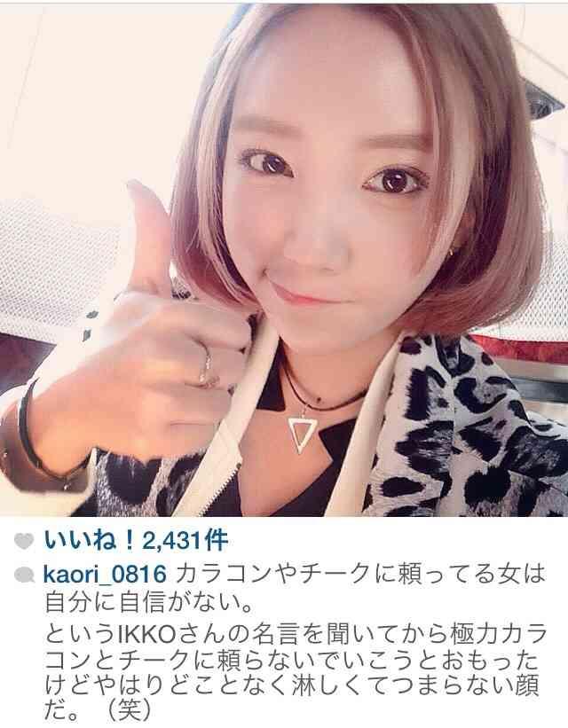 ざわちん、SKE48松井玲奈風メイクを披露!松井本人も驚きの出来栄え