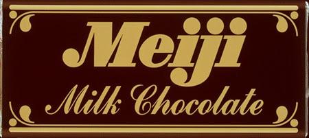 板チョコ好きな人