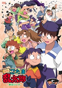 好きなNHK教育テレビのアニメ