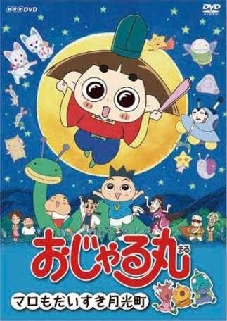 好きなNHK教育テレビのアニメ 好きなNHK教育テレビのアニメ | ガールズちゃんねる - Gi
