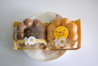ミスタードーナツで「ドーナツの穴」が販売される!空洞をどうやって食べるの?
