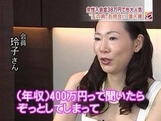 中村アンが理想とする結婚相手の年収に宮迫博之「てめえバカか」