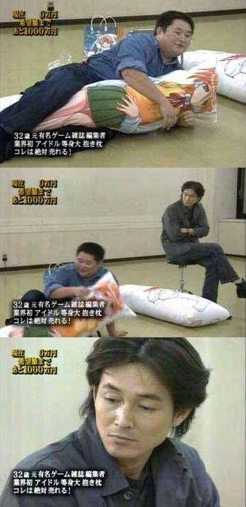 面白い・笑える放送事故の画像