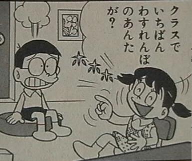 世間的には人気で好かれているけど自分は嫌いなアニメ、漫画のキャラクター