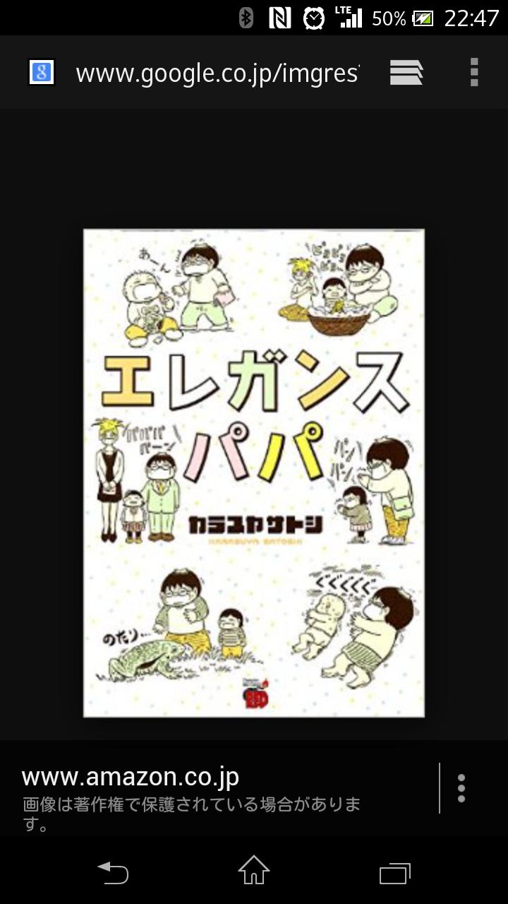 オススメの育児漫画・育児書