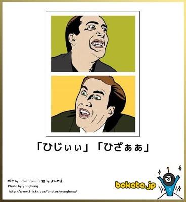 安倍晋三首相、国会質疑で「Twitter等の使用料払ったことがある」…民主党の大久保勉議員にハメられる