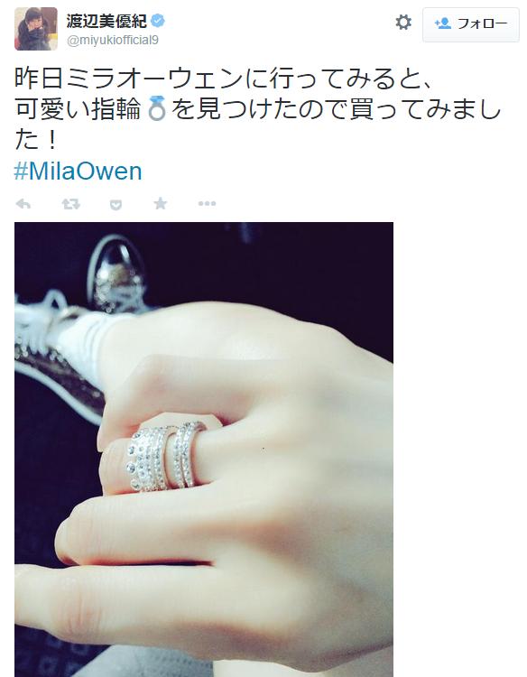 NMB48・渡辺美優紀、11万円のヴィトンのスニーカーを見せびらかしてファン驚愕! 「ブランド好きのアイドルは推せない」と批判も