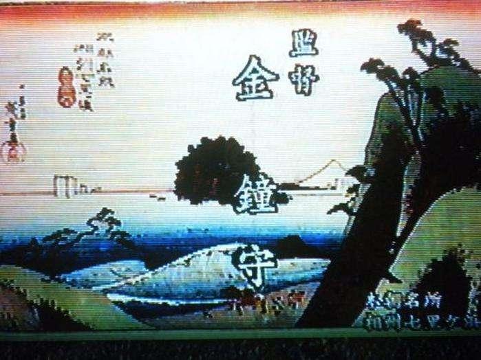 TBSドラマ「アルジャーノンに花束を」の番宣動画に謎の文字列が出現…