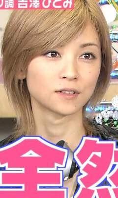 吉澤ひとみの画像 p1_34