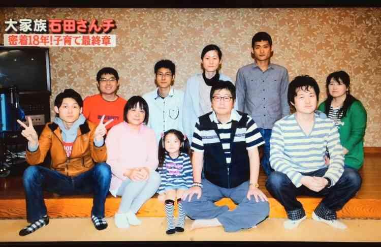 大家族石田さんチ最新版は2018!三男光央くんは結 …