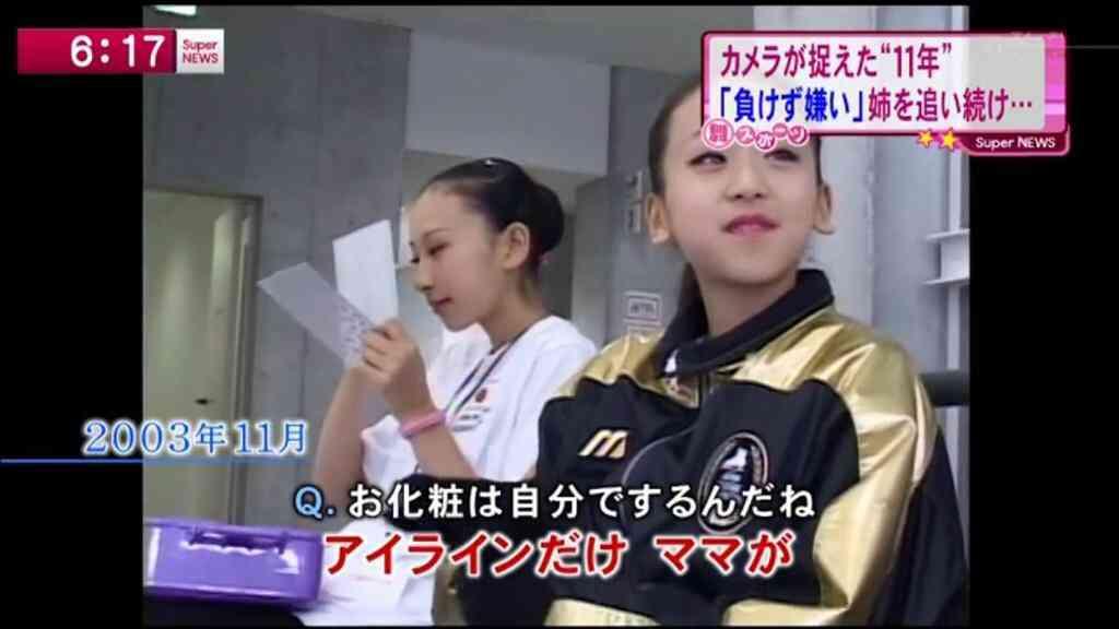 浅田舞、独自のスタイルでクラシック音楽を鑑賞…左右に体を大きく揺らす +42  浅田舞、独自のス