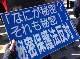 日本の政治に対して言いたいこと!