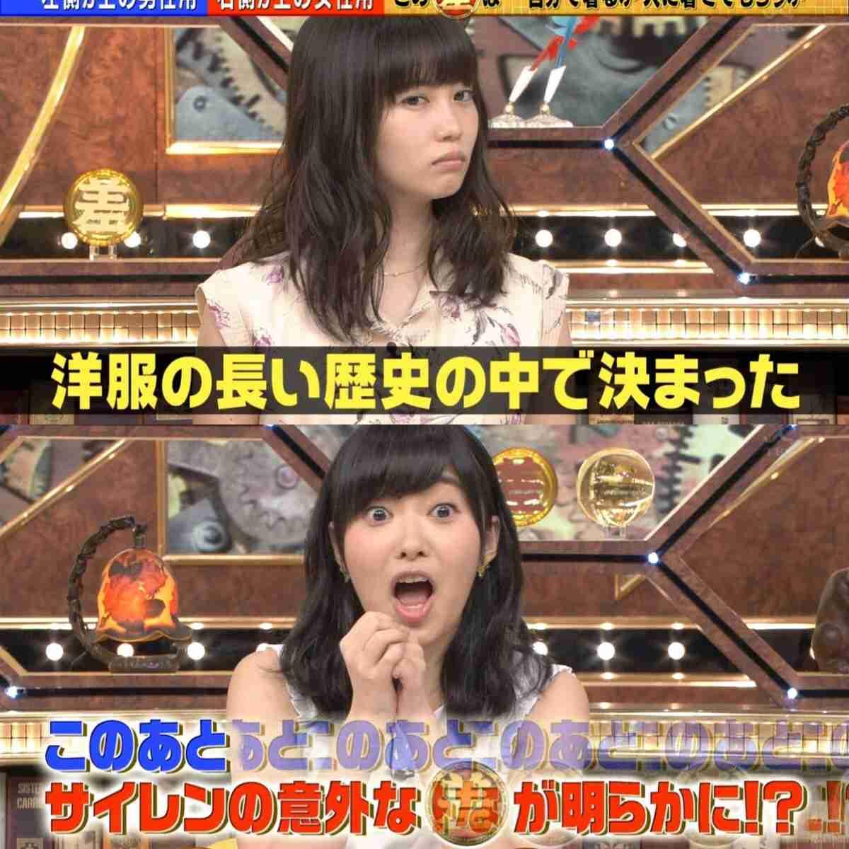 HKT48・指原莉乃と女優・志田未来が実はソックリだった!? ネット上で話題沸騰中