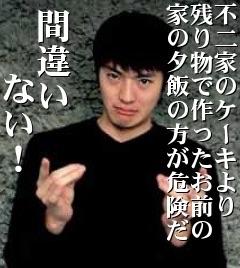 長井秀和の画像 p1_24