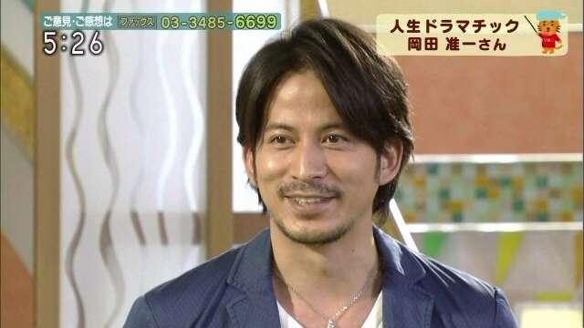 中居正広が岡村隆史の「27時間テレビ」に臨む姿勢を疑問視「何重アゴになってるの?」