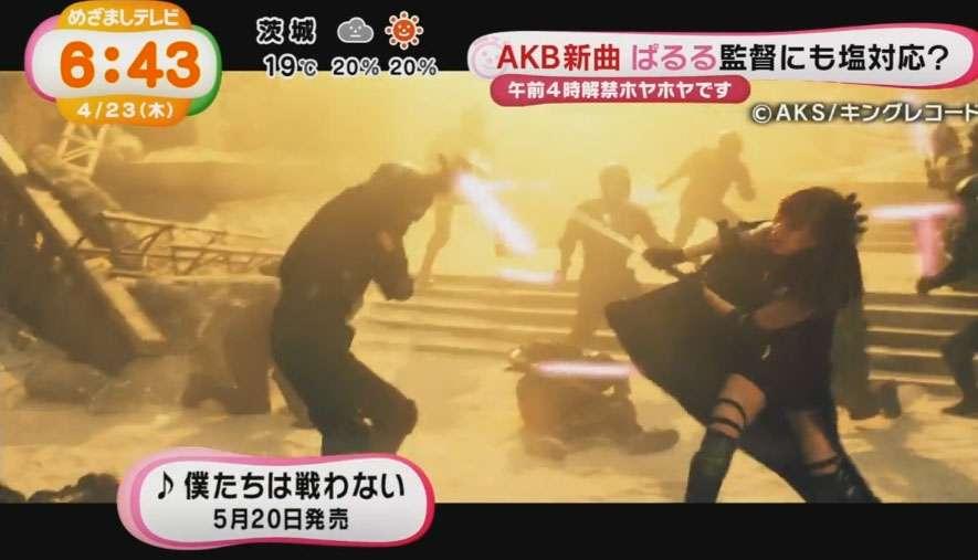 AKB新曲、歴代最高の初日売り上げ