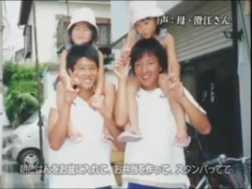 【速報】サッカー日本代表、内田篤人選手が結婚 お相手は一般人
