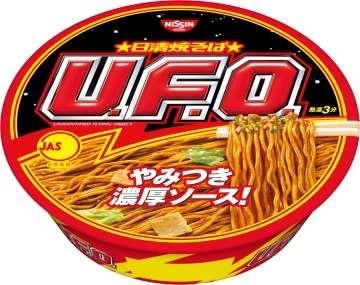 マイ ベスト カップ麺