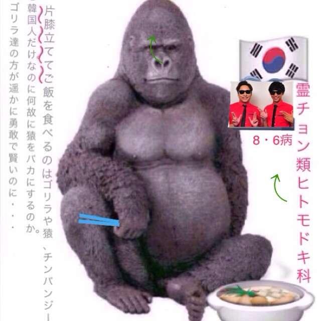 auの「桃太郎CM」をソフトバンクが新CMで挑発