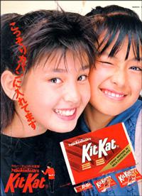 """""""2000年に1人の美少女""""滝口ひかり、橋本環奈に対し「正直、気まずい」"""