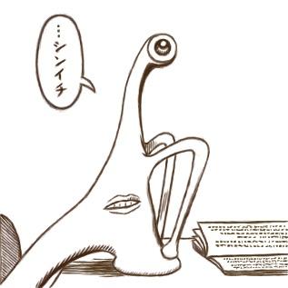 大人が読んでも夢中になれる漫画