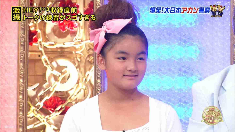 花田美恵子、元夫に未練なし!思い出のバッグは高額査定「子供の学費に」