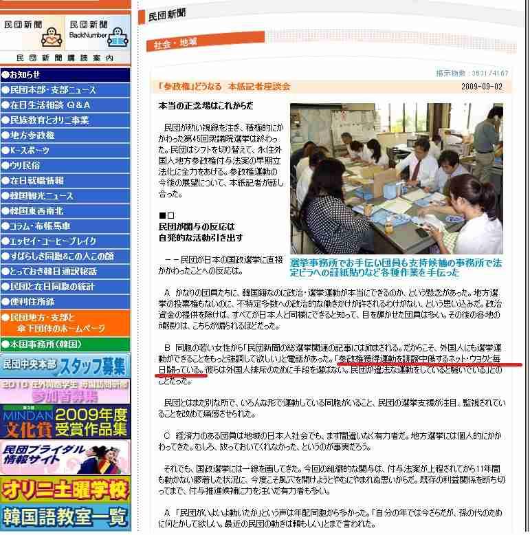 【韓国人】「東日本大震災で慰安婦が150万送ったのに日本は何も報いない」今回の震災で「日本列島は沈没すればいい」とゾクゾク暴言★2 YouTube動画>3本 ->画像>164枚