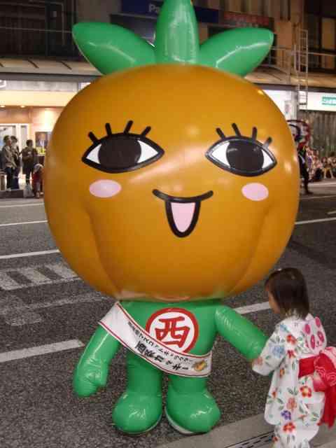 「柿のキャラ」の画像検索結果
