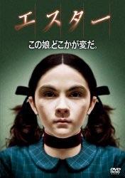 怖い映画(ホラー以外で)