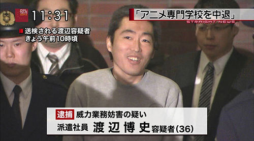"""前田敦子、親友""""ブス会""""メンバー柄本時生と「ど根性ガエル」で共演"""