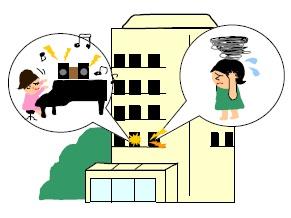 築浅の分譲マンションの騒音について