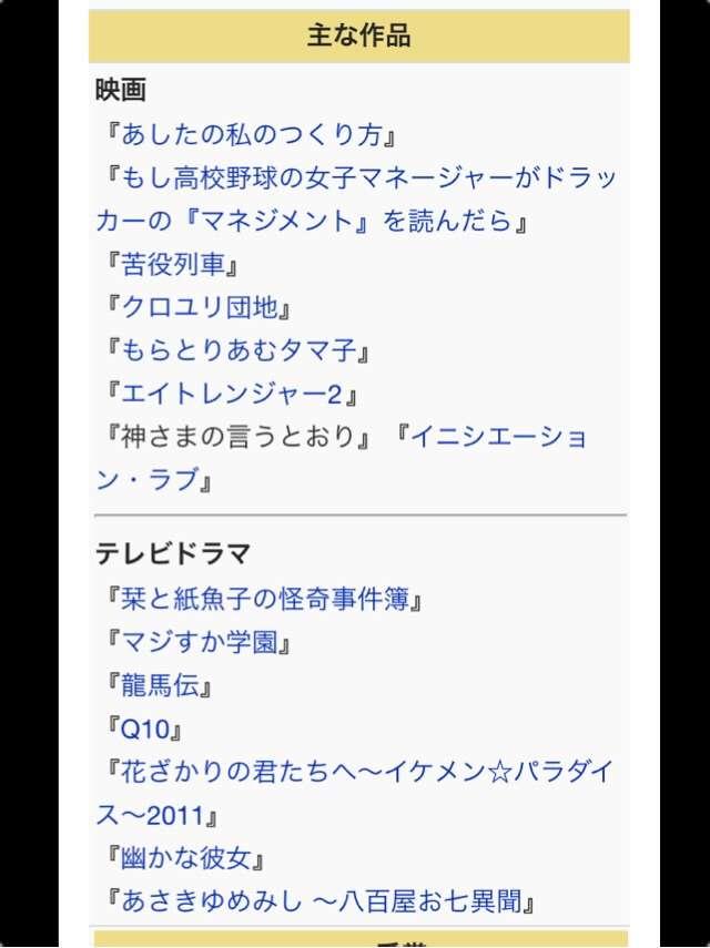 『ど根性ガエル』満島ひかりのピョン吉に「上手すぎる!」と絶賛の声…前田敦子は酷評で明暗クッキリ