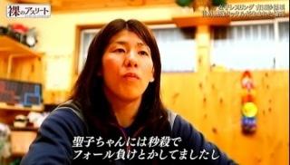 ダルビッシュ有&山本聖子の子供は男の子  祖父・郁栄さん「レスリングやらせたい」