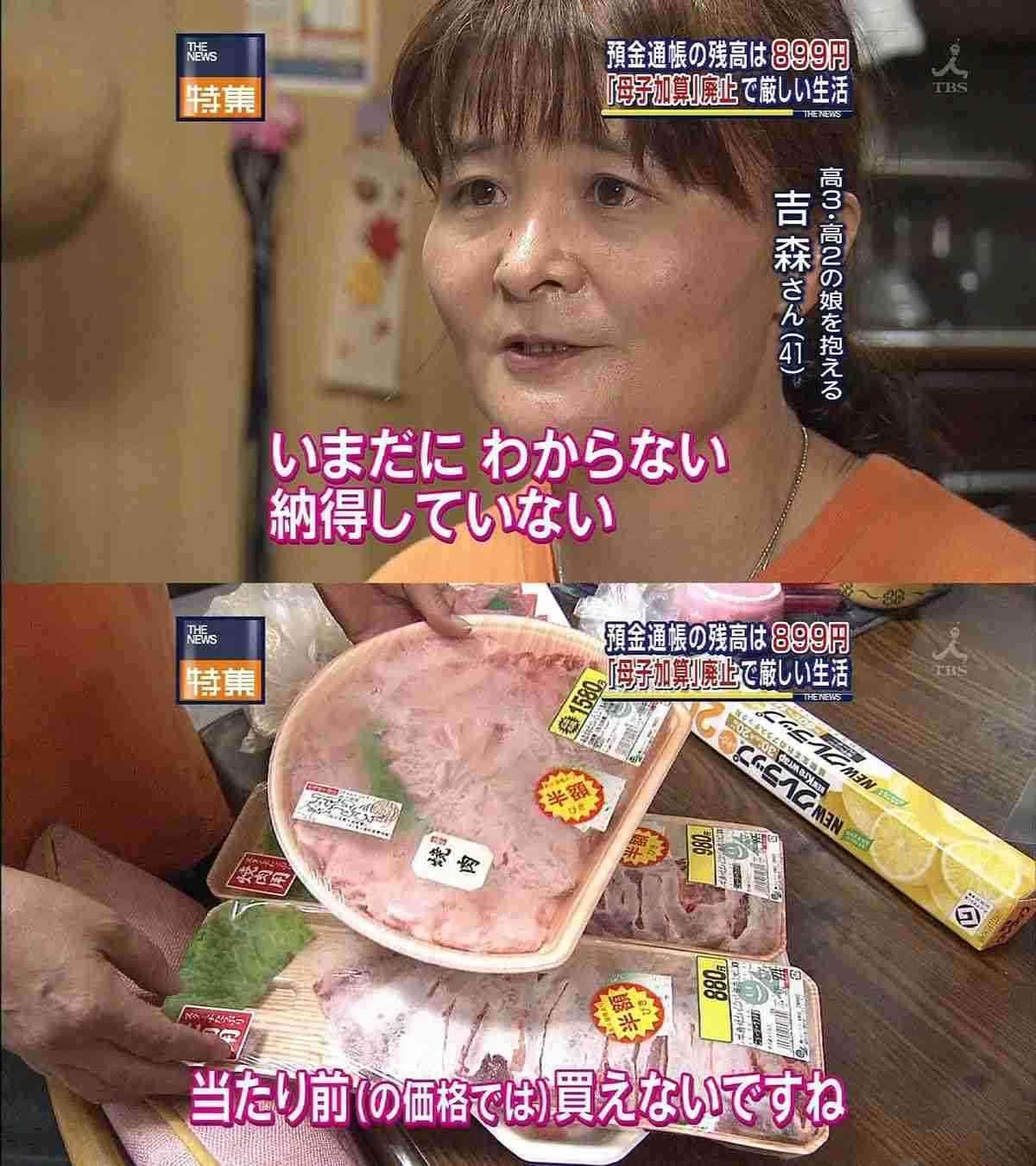 日本のここが嫌ー!!